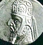 Coin of Artabanus I.